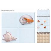 Дары моря голубой (Фон ) 3D Дизайн